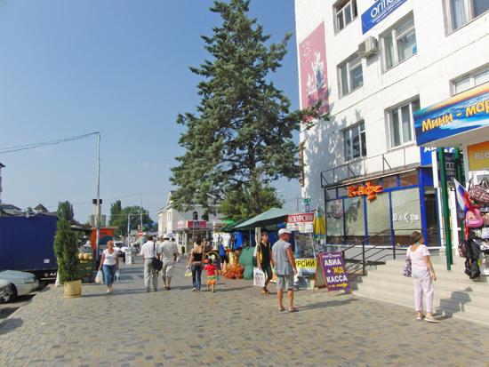 Анапа ул. Красноармейская