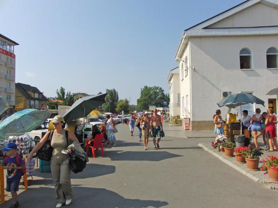 Анапа улица Красноармейская, возле автовокзала