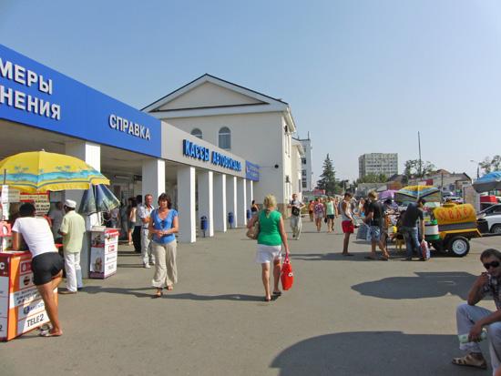 Ул. Красноармейска г. Анапа, возле автовокзала