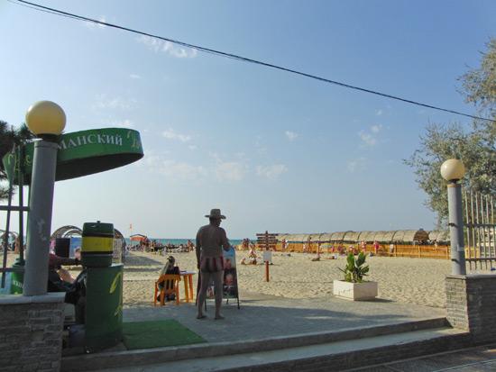 Песчаный пляж, г. Анапа
