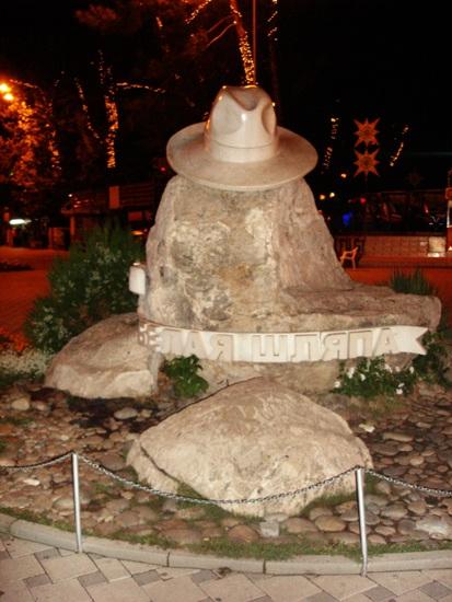 Белая шляпа в г. Анапа