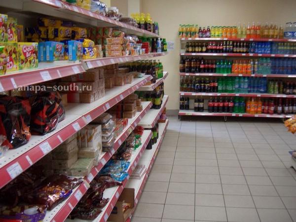 Товары в гипермаркете Магнит