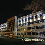 Ночная Анапа: здание администрации Анапы