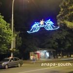 Ночная Анапа: украшение для улиц