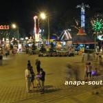Ночная Анапа: парк развлечений