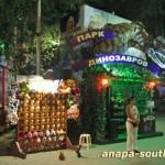 Ночная Анапа: аттракцион с призами и «Парк динозавров»