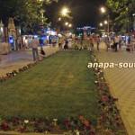Ночная Анапа: прогулочная аллея