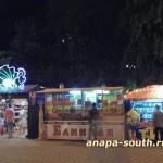 Ночная Анапа: сувениры, блинная, призовой тир
