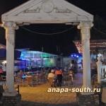 Ночная Анапа: кафе «Элина»