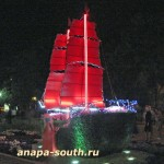 Ночная Анапа: «Алые паруса»