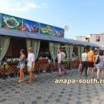 Кафе на улице Горького (г. Анапа)