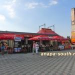 Анапа кафе на ул. Горького