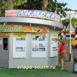 Анапа лимонадный автомат