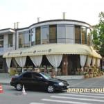 Анапа кафе «Афина»