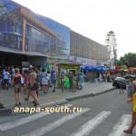 Анапа улица Краснодарская