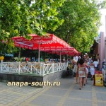 Анапа улица Горького