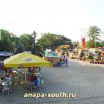 Анапа прогулочная зона и кафе