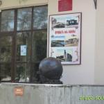Краеведческий музей в Анапе