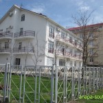 Отель «Орион» в Анапе в апреле