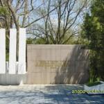 Памятник провозлашению Советской власти в Анапе