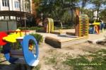 Центр развития ребенка - детский сад №18 «Виктория» в Анапе, дата фото 19.05.2013