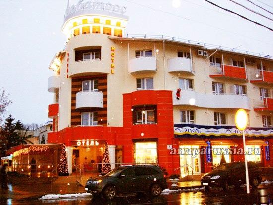 Отель «Альбатрос»