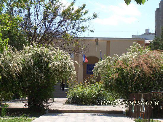 Детский сад №18 «Виктория» в Анапе