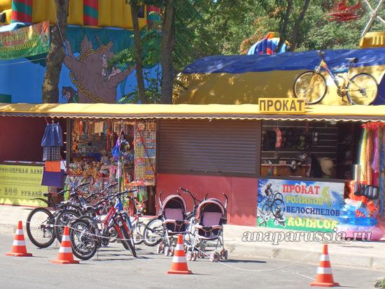 Прокат колясок, велосипедов, роликов