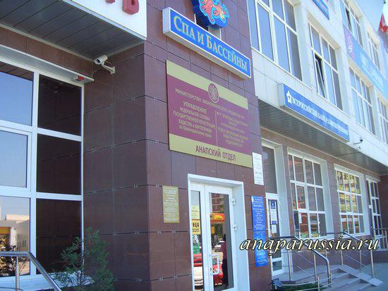Торговый и деловой центр на Омелькова